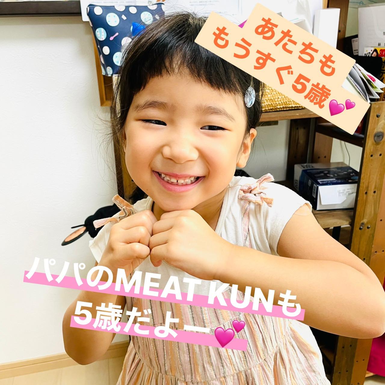 【7月21日で祝☆オープン5周年です(*^o^*)/】